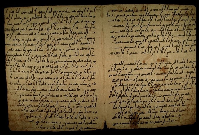 Manuscrits de Sanaa