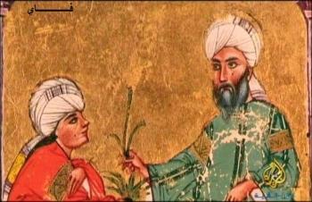 Rachid al-Dîn Sînan, (1132 ou 35-1193)